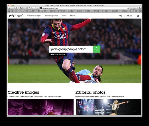 Getty Images Home Page
