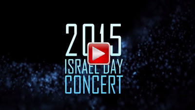 israel day concert you tube
