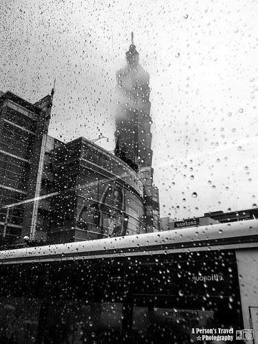 雨國天龍城
