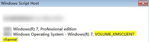 Chave Para Ativar O Windows 7 / Como Usar O Slmgr Para Alterar Remover Ou Estender Sua Licenca Do Windows Pt Phhsnews Com
