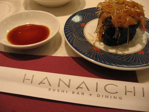 HanaichiBlog