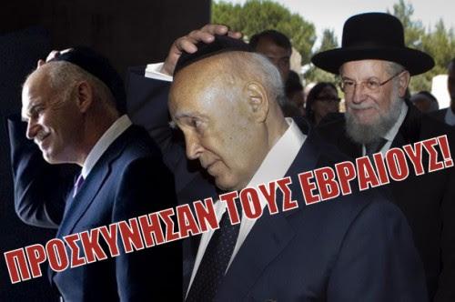 Greece's President Karolos Papoulias put