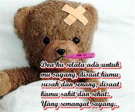 doa buat kekasih   sakit kata kata sedih