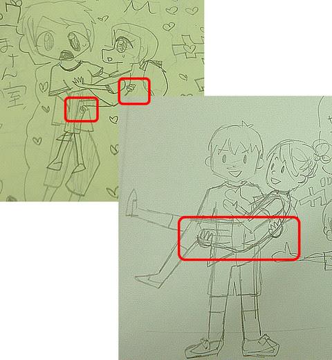 お姫様抱っこの描き方動きのあるポーズ漫画の描き方 リアル