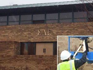 Universidade de Oklahoma expulsa dois estudantes por crime de racismo
