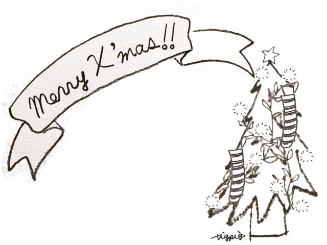 フリー素材フレームモノクロのクリスマスツリーとmerryxmasの手書き