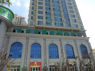 GreenTree Inn Weihai Liugongdao Wharf Qingdao North Road Express Hotel Reviews