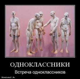 Одноклассники ru поиск одноклассников беларусь