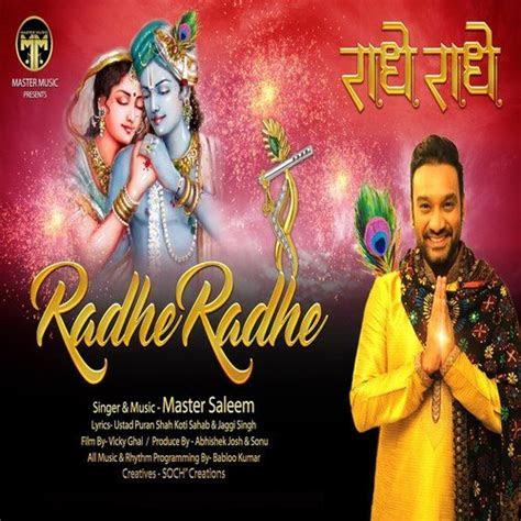 radhe radhe full song master saleem