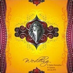 Wedding Cards in Chennai, Tamil Nadu   Get Latest Price