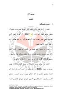 Contoh Proposal Skripsi Pendidikan Bahasa Arab Pdf Kumpulan Berbagai Skripsi