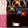 MELODY - last concert live
