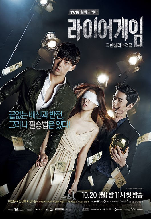 liar game, kdrama, kdrama guide,