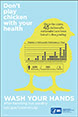 A thumbnail image of the Don't Play Chicken With Your Health poster
