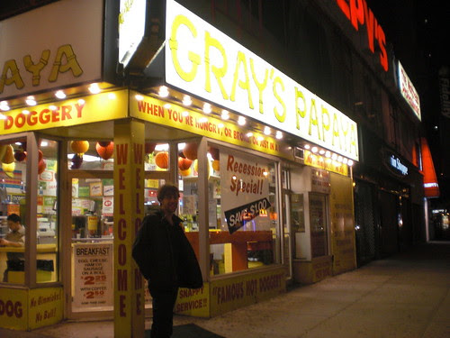 Gray's Papaya storefront