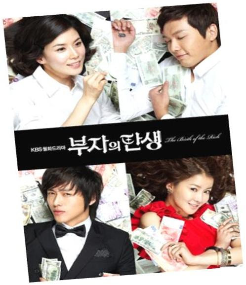 [Review K-Drama] Becoming a Billionaire / The Birth of the Rich