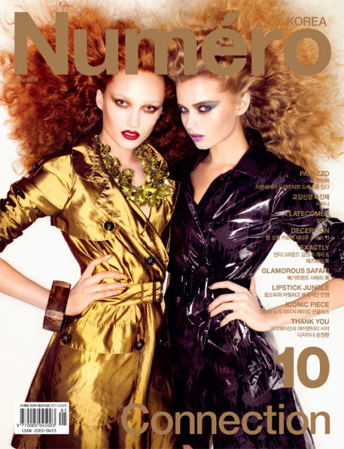 Karmen and Abbey on the cover of Numero Korea #10