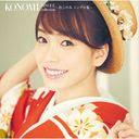 KONOMI SINGLE collection - Mori Konomi Single Shu - / Konomi Mori