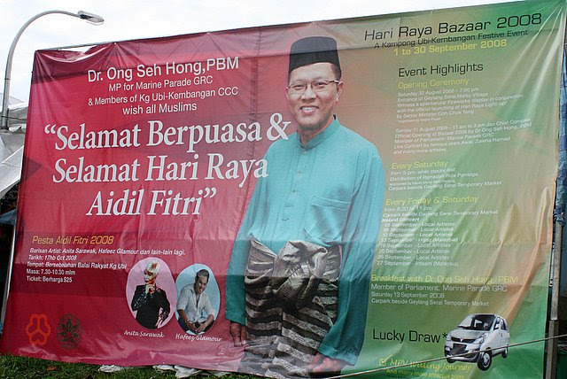 Hari Raya Bazaar is from 1-30 Sept