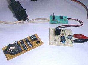 Bộ thu phát điều khiển PIC12C509