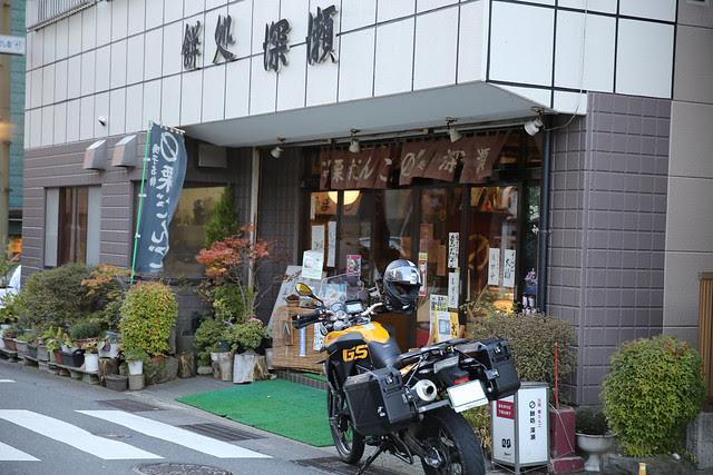 20131108栗駒鳴子ツーリング