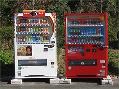 110 vending maschines automaten OK