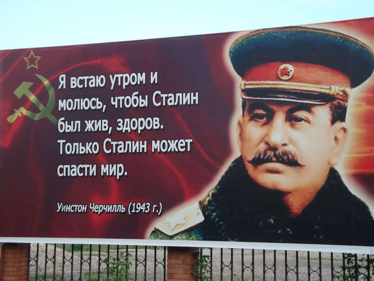 Картинки по запросу черчилль о россии