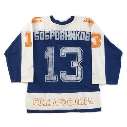 Sokol Kiev 1989-90 jersey photo RussiaSokolKiev1989-90B.jpg