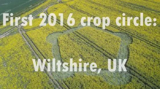 2016-crop-circle