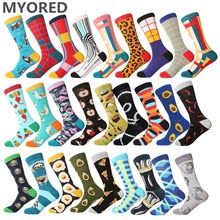 men dress color comfortable pair roller  socks socks shark