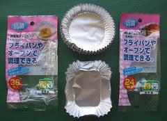 Antibacterial food cups