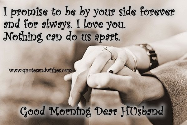 Good Morning Dear Husband Pictures Photos And Images For