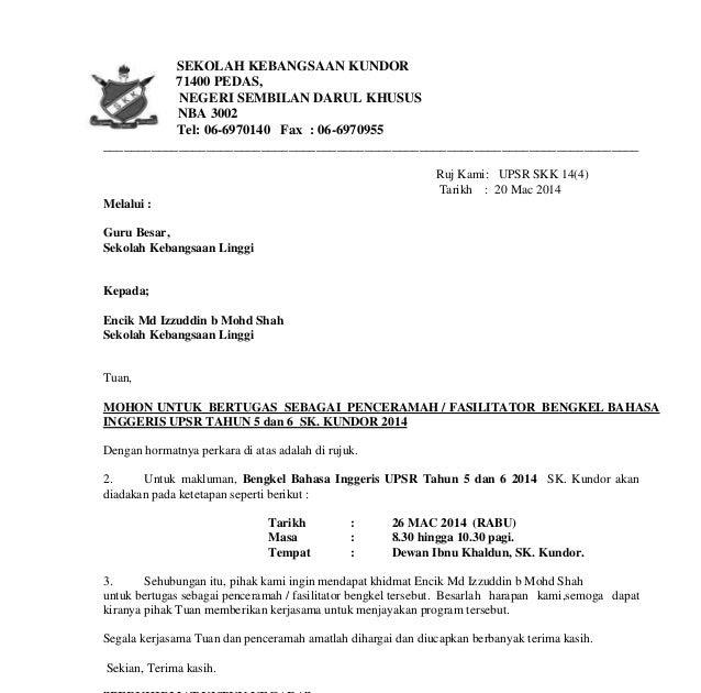 Format Surat Rasmi Bahasa Arab - Gambar MNO
