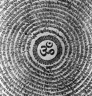Sri Siddharameshwar Maharaj - Vedanta