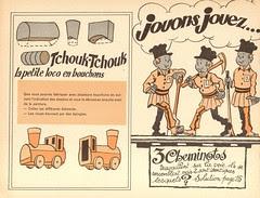 roudoudou train 5