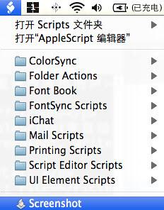 AppleScript_Screen_Menu