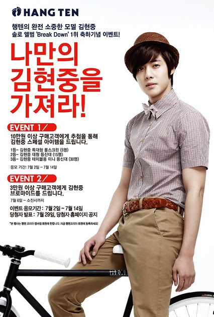 Kim Hyun Joong / 김현중 / 金賢重 Fever: Kim Hyun Joong Vogue Girl Magazine