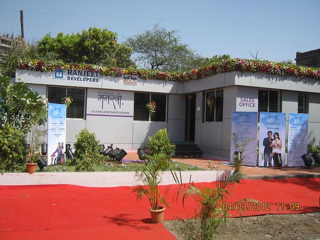 Site Office of Shri SiddhiVinayak Manaswi, 2 BHK & 3 BHK Flats at Ambegaon Budruk, Pune 411046
