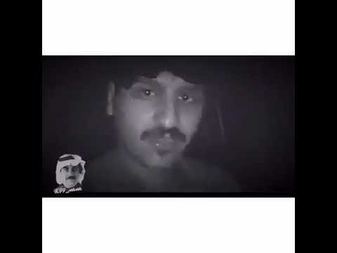 Watch  عبدالإله الشمري ' الخوي 💔