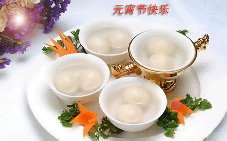 Yuan Xiao festival