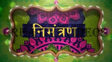 Kirtan Invitation Sms In Hindi   Invitationsjdi.org