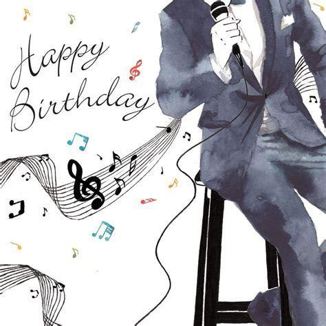 HAPPY BIRTHDAY, Male Birthday, Son Birthday, Husband Birthday