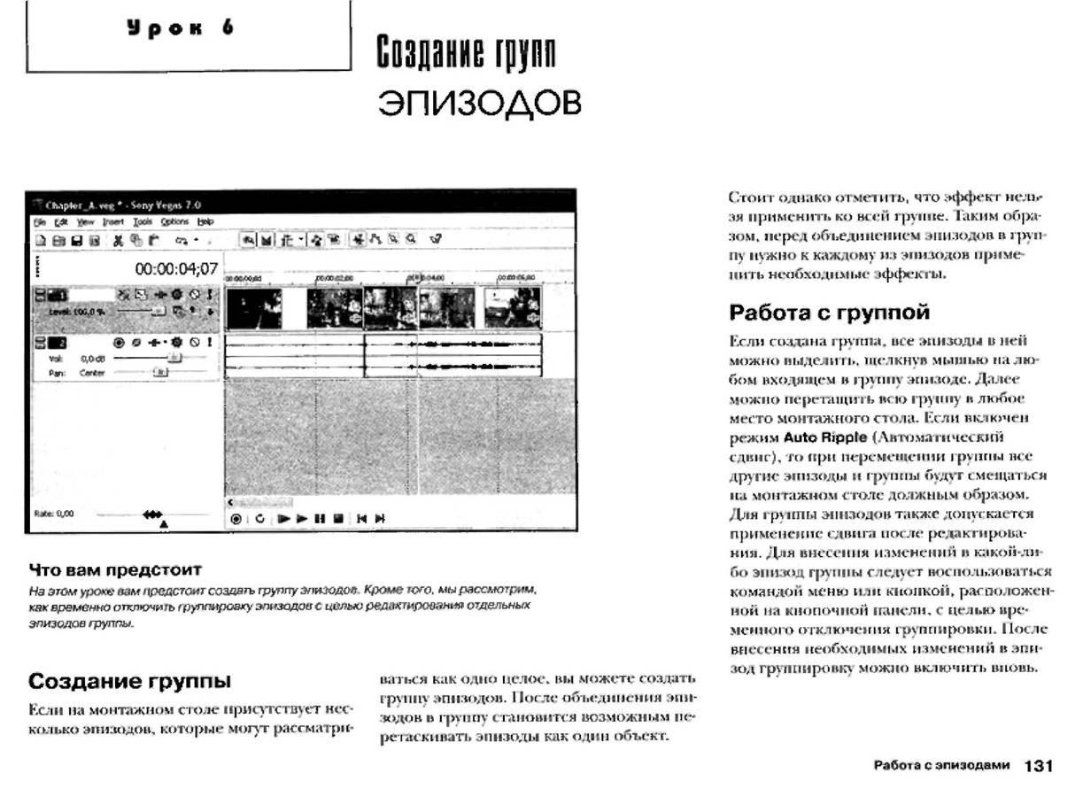 http://redaktori-uroki.3dn.ru/_ph/12/72252159.jpg