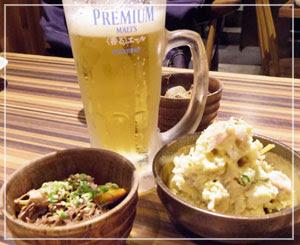 「博多もつ鍋 幸 西麻布店」にて。大人の味のポテサラがおいしかったー。