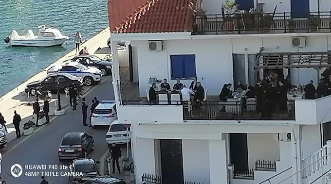 Τα μέτρα είναι για τους κοινούς θνητούς, όχι τον Μητσοτάκη: Φαγοπότι στην Ικαρία με δεκάδες συνδαιτημόνες! (φωτο- βιντεο)