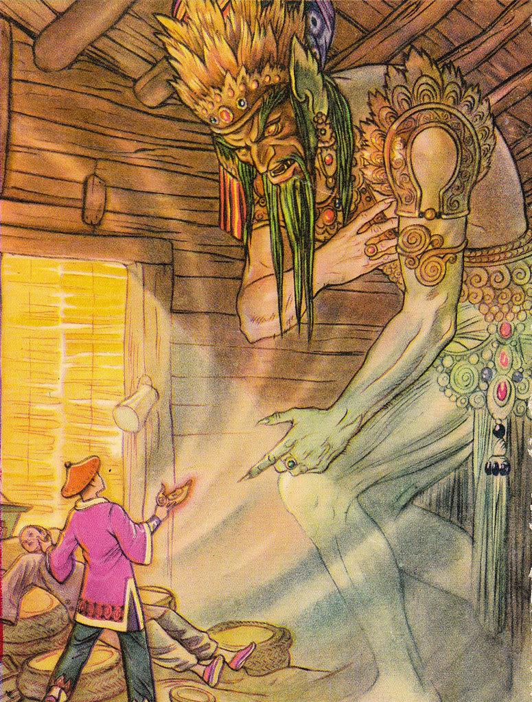 Emilio Freixas - The Lamp of Aladdin, 1947