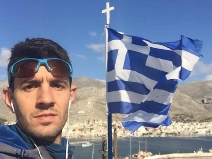 Αυτός είναι ο πολύτεκνος αστυνομικός που σκοτώθηκε στην Τύρφη κάνοντας πεζοπορία ανήμερα των γενεθλίων του