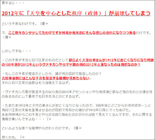 http://tokumei10.blogspot.com/2011/12/blog-post_30.html