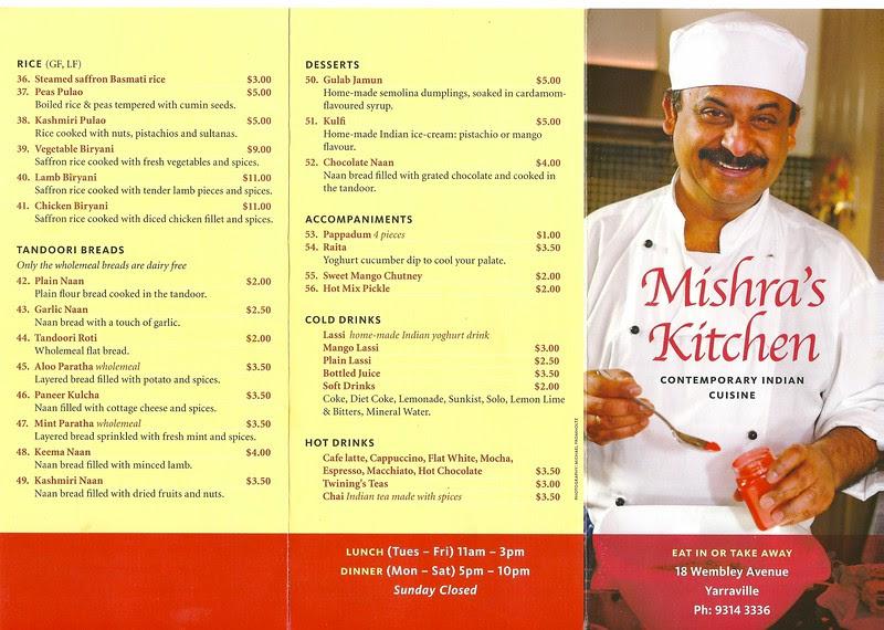 Mishra's menu 1 1