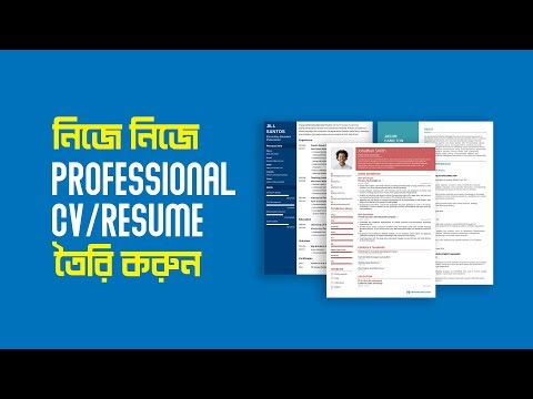 How to make a professional CV / Resume online free 2021